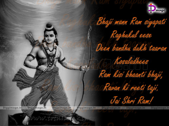 Ram- Navami- Greeting- Cards_20