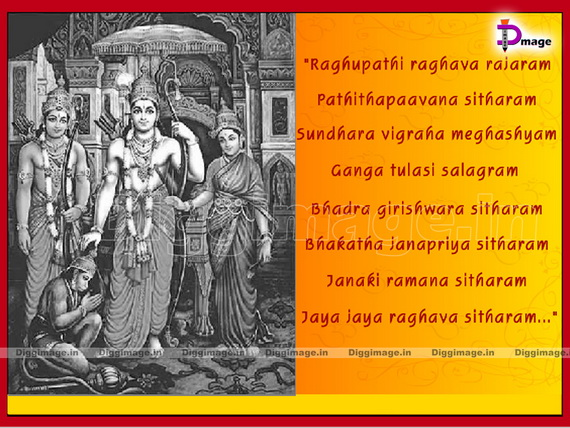Ram- Navami- Greeting- Cards_22