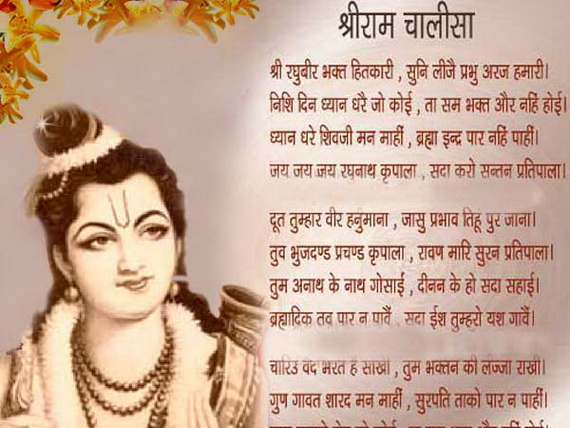 Ram- Navami- Greeting- Cards_32