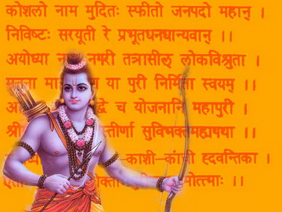 Ram- Navami- Greeting- Cards_40
