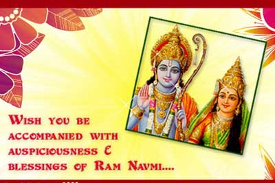 Ram Navami Greeting Cards