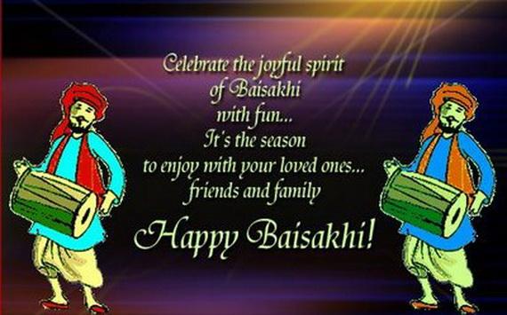 Baisakhi -Greeting- Cards _02