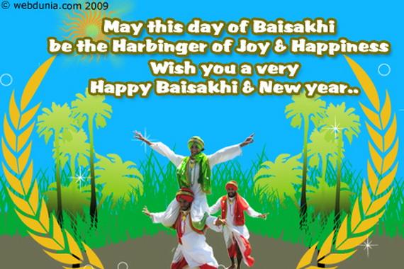 Baisakhi -Greeting- Cards _31