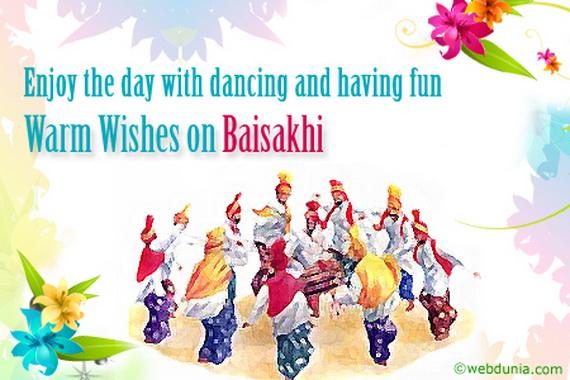 Baisakhi -Greeting- Cards _34