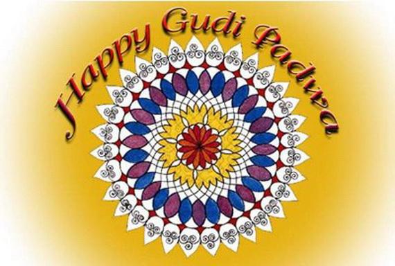 The- Maharashtrian -Happy- New- Year- Gudi- Padwa -Greeting- Cards_14