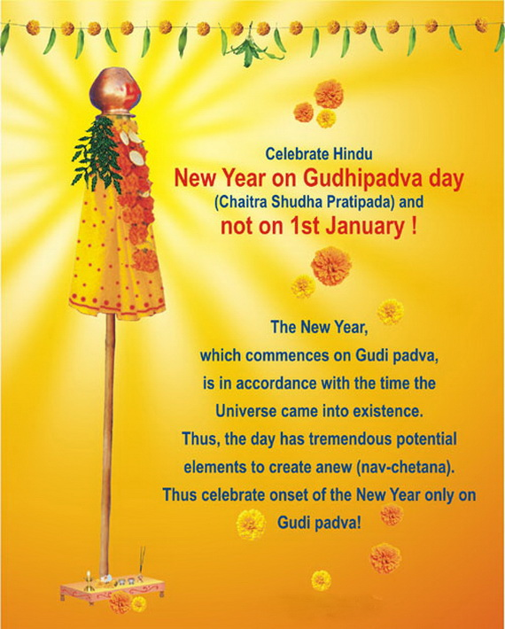 The maharashtrian happy new year gudi padwa greeting cards family the maharashtrian happy new year gudi padwa greeting m4hsunfo