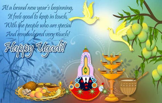 The- Maharashtrian -Happy- New- Year- Gudi- Padwa -Greeting- Cards_28