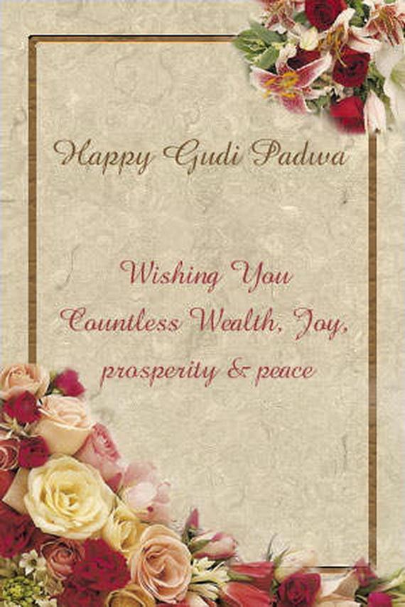 The maharashtrian happy new year gudi padwa greeting cards family the maharashtrian happy new year gudi padwa greeting m4hsunfo