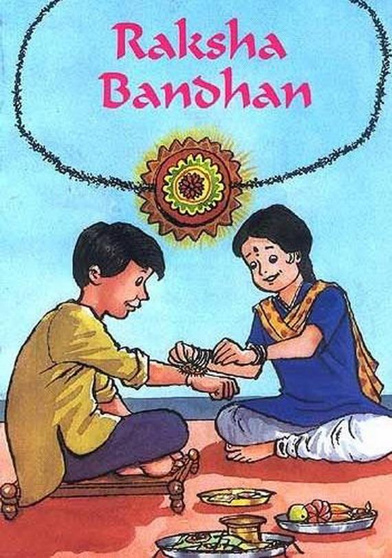 Calendar Raksha Bandhan : Raksha bandhan a unique bond of love family holiday