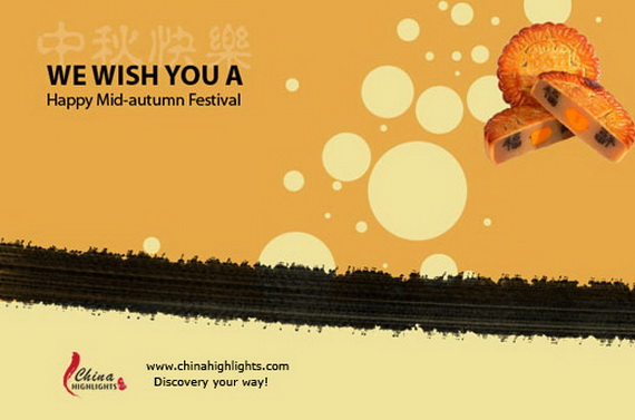 Chinese Mid Autumn Festival, Moon Cake Greeting Cards - China _05