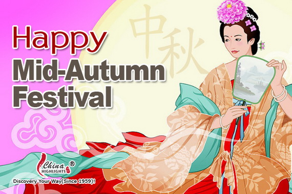 Chinese Mid Autumn Festival, Moon Cake Greeting Cards - China _21