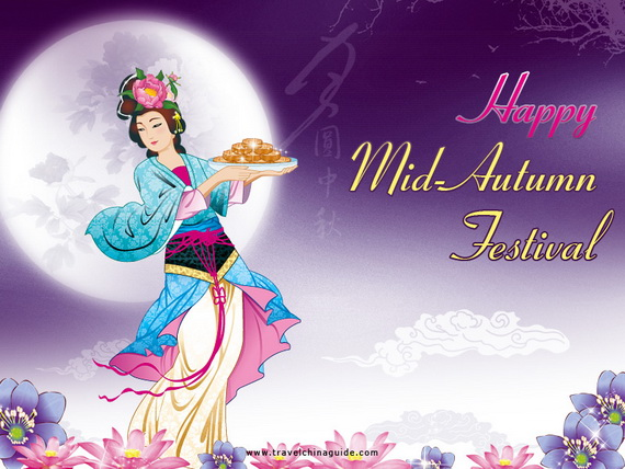Chinese Mid Autumn Festival, Moon Cake Greeting Cards - China _25