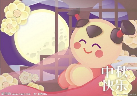 Chinese Mid Autumn Festival, Moon Cake Greeting Cards - China _37