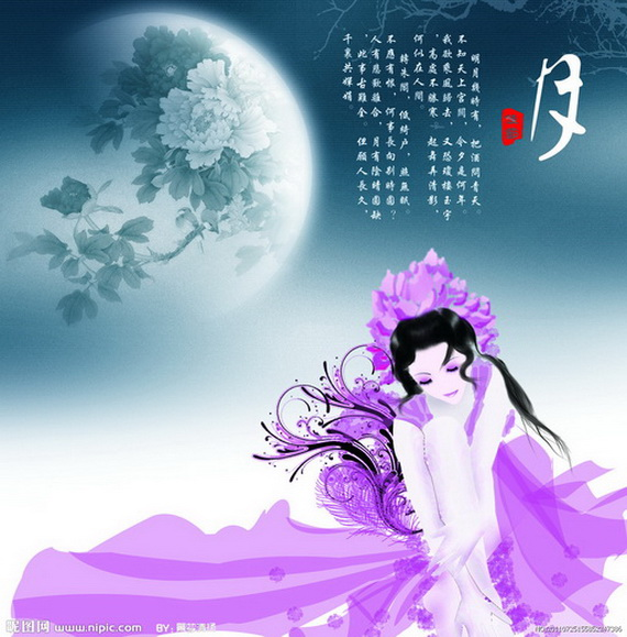 Chinese Mid Autumn Festival, Moon Cake Greeting Cards - China _40