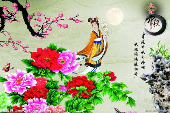 Chinese Mid Autumn Festival, Moon Cake Greeting Cards - China _41