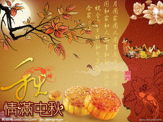 Chinese Mid Autumn Festival, Moon Cake Greeting Cards - China _44