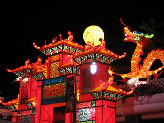 Chinese MidAutumn Moon Festival family holiday