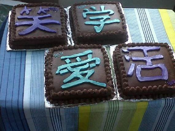 50-Fantastic-Chinese-Cake-Decorating-Ideas_04