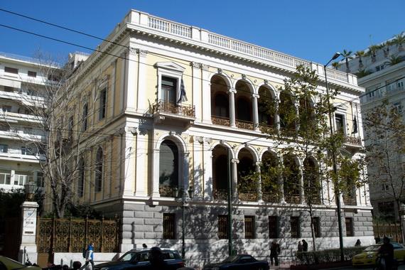 The Numismatic Museum _2