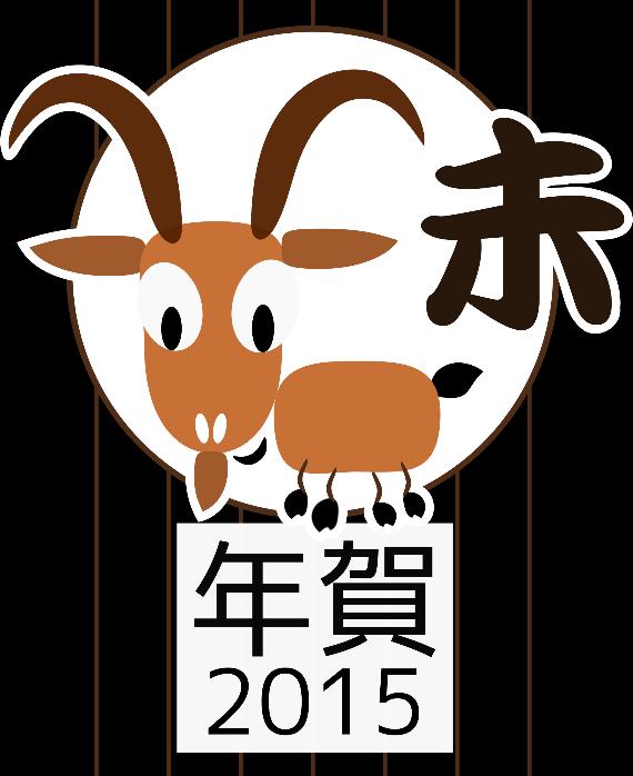 Chinese New Year 2015 Inspiring Creativity & Ideas  (3)