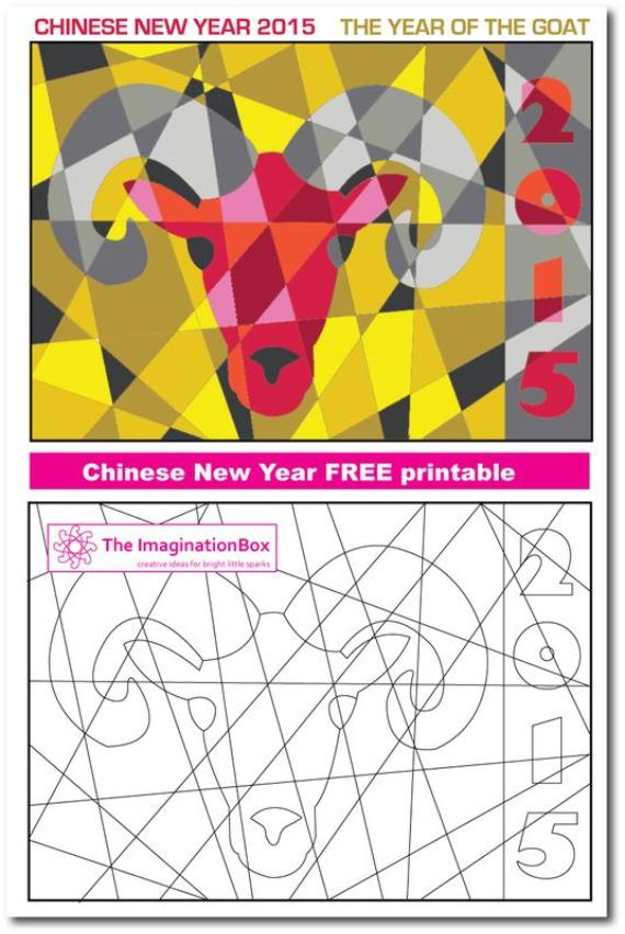 Chinese New Year 2015 Inspiring Creativity & Ideas