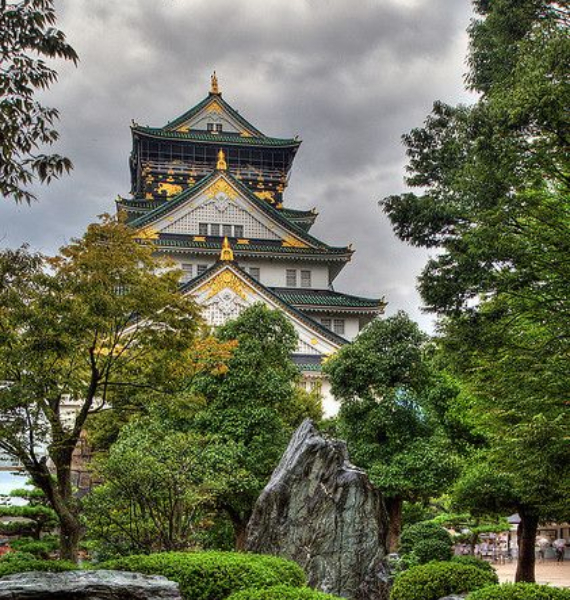 The Harmony and Beauty outside the Osaka Castle Japan (14)