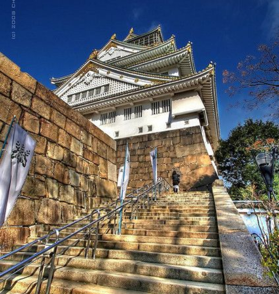The Harmony and Beauty outside the Osaka Castle Japan (4)