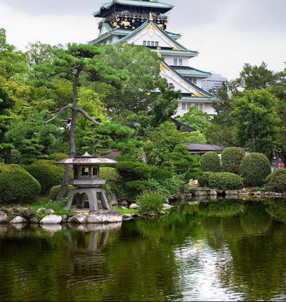 The Harmony and Beauty outside the Osaka Castle Japan (5)