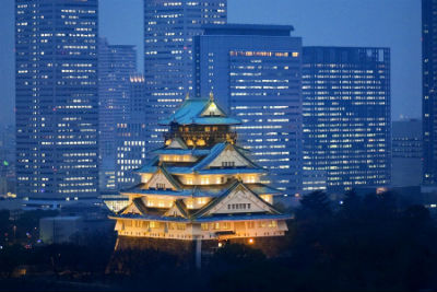 The Harmony and Beauty outside the Osaka Castle Japan