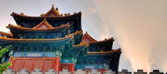 beijing-anchor-forbidden-city-sunset-full1