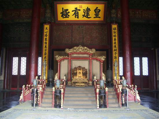 throne-in-the-hall-of-preserving-harmony