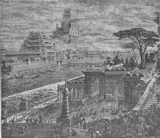 Hanging Gardens of Babylon Ancient Wonder (7)