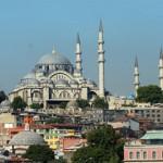 Traveling to Turkey   Istanbul  Hagia Sophia
