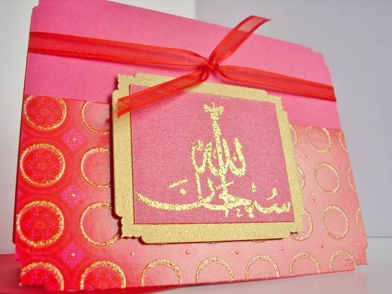Beautiful-Unique-Ramadan-Greeting-Card-Ideas-_03