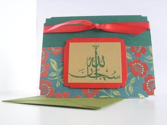 Beautiful-Unique-Ramadan-Greeting-Card-Ideas-_10