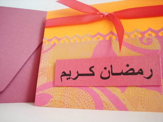 Beautiful-Unique-Ramadan-Greeting-Card-Ideas-_15