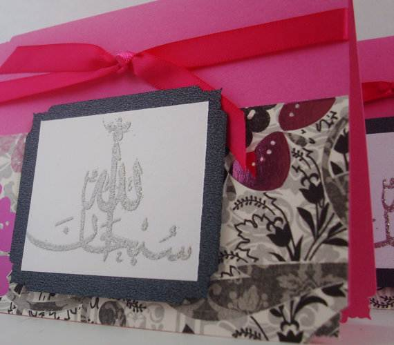 Beautiful-Unique-Ramadan-Greeting-Card-Ideas-_25
