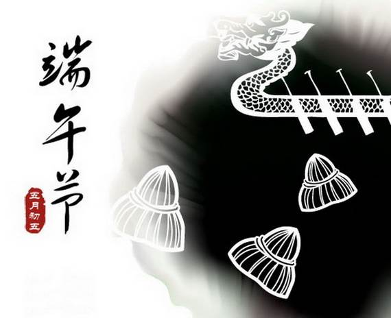 Dragon-Boat-Festival-Greeting-Cards_20