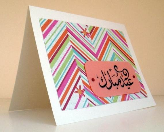 Happy-Ramadan-Greeting-Cards-_02