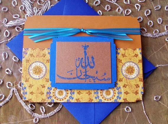 Happy-Ramadan-Greeting-Cards-_07