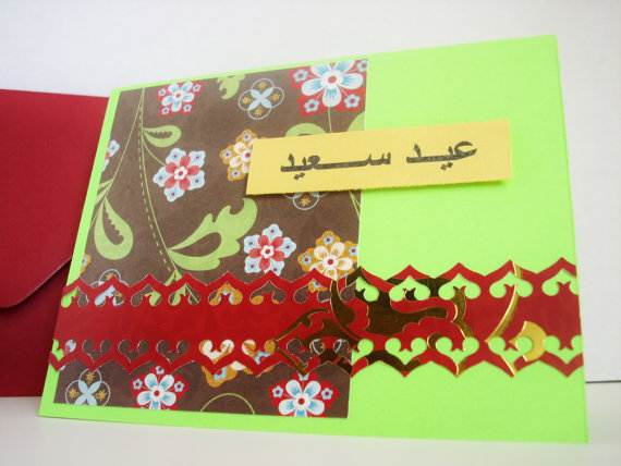 Happy-Ramadan-Greeting-Cards-_14