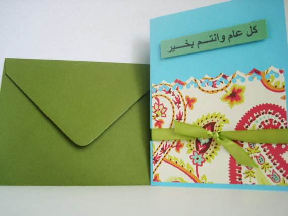 Happy-Ramadan-Greeting-Cards-_15