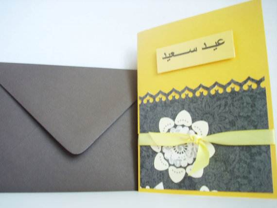 Happy-Ramadan-Greeting-Cards-_16
