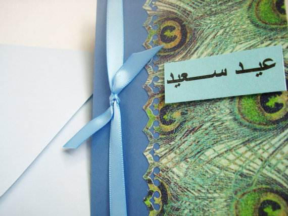 Happy-Ramadan-Greeting-Cards-_19