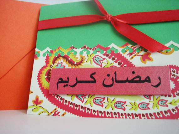 Happy-Ramadan-Greeting-Cards-_20