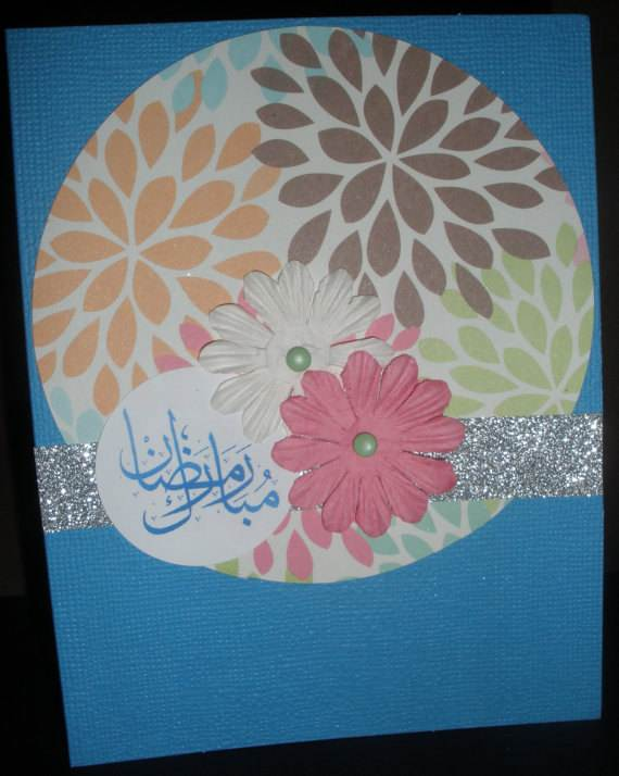 Happy-Ramadan-Greeting-Cards-_29