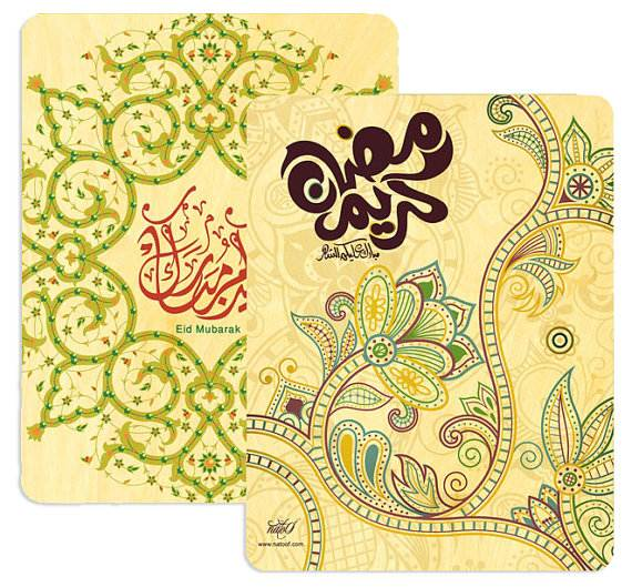 Happy-Ramadan-Greeting-Cards-_31