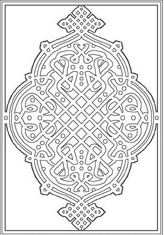 Isra-Miraj-2012-Colouring-Pages_20_resize