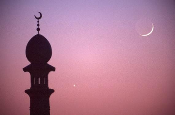 The-Islamic-Lunar-Calendar-Muslim-Calendar-or-Hijri-Calendar-and-Gregorian-Calendar-_13