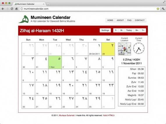 The-Islamic-Lunar-Calendar-Muslim-Calendar-or-Hijri-Calendar-and-Gregorian-Calendar-_15